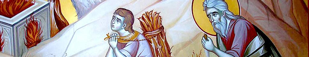 Принесение в жертву Исаака.