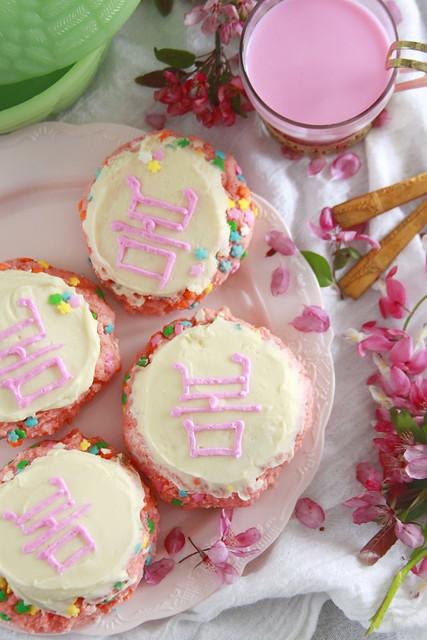 Pink Velvet Cookies