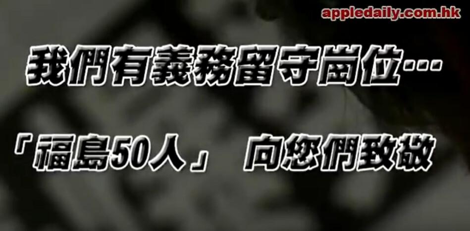 福島緊急作業核電工,各國媒體爭相報導。