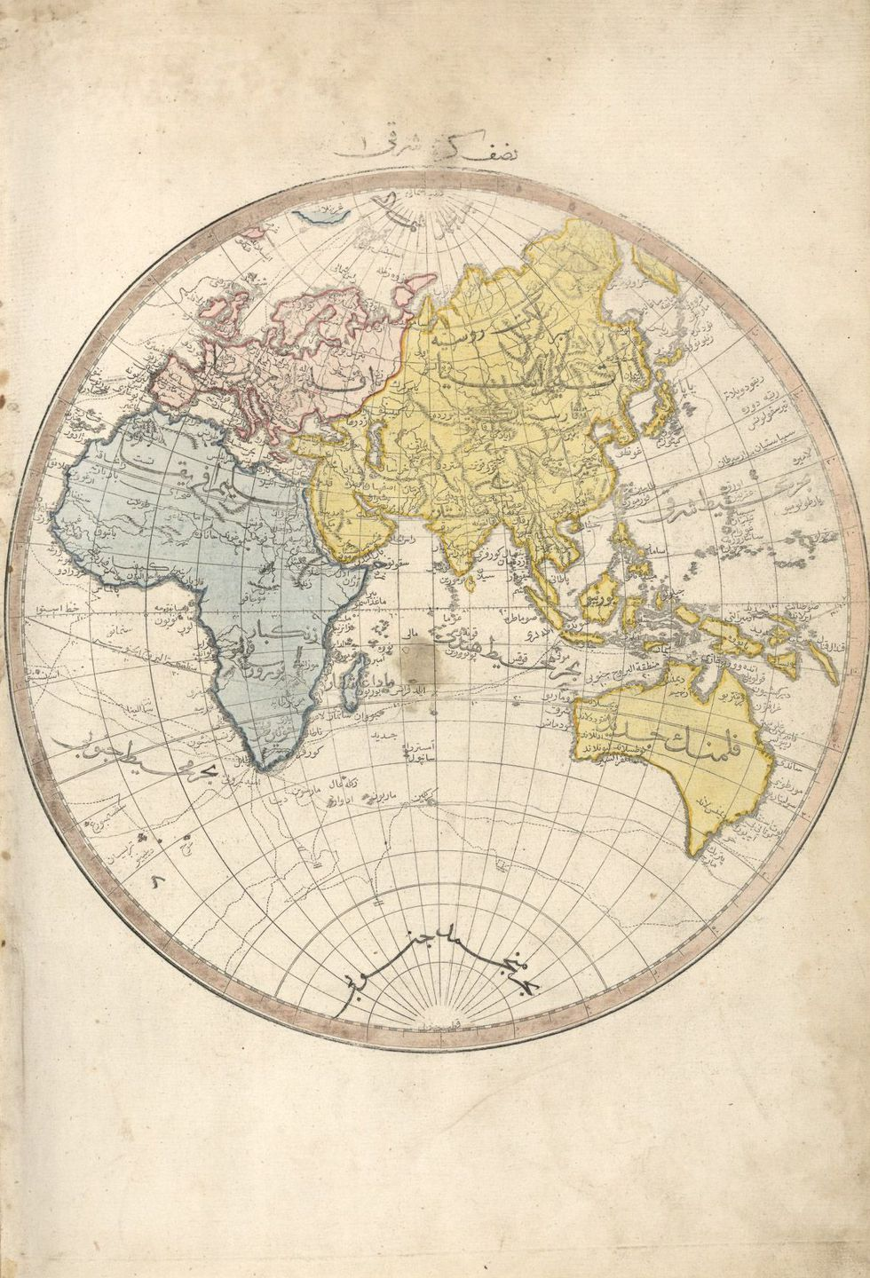 The Eastern Hemisphere.