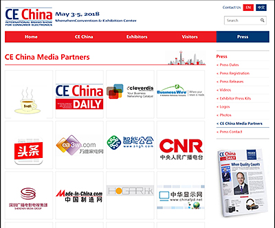 tech4tea.com is an official media partner for CE China 2018.