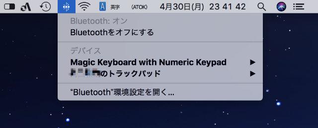 Bluetoothメニュー