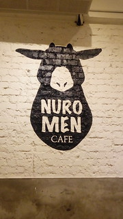 Nuro Men | by Eno Wong