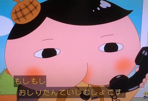 おしりたんてい アニメ Eテレ 引用