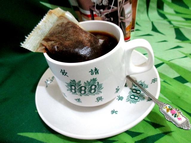 Jakar coffee 7