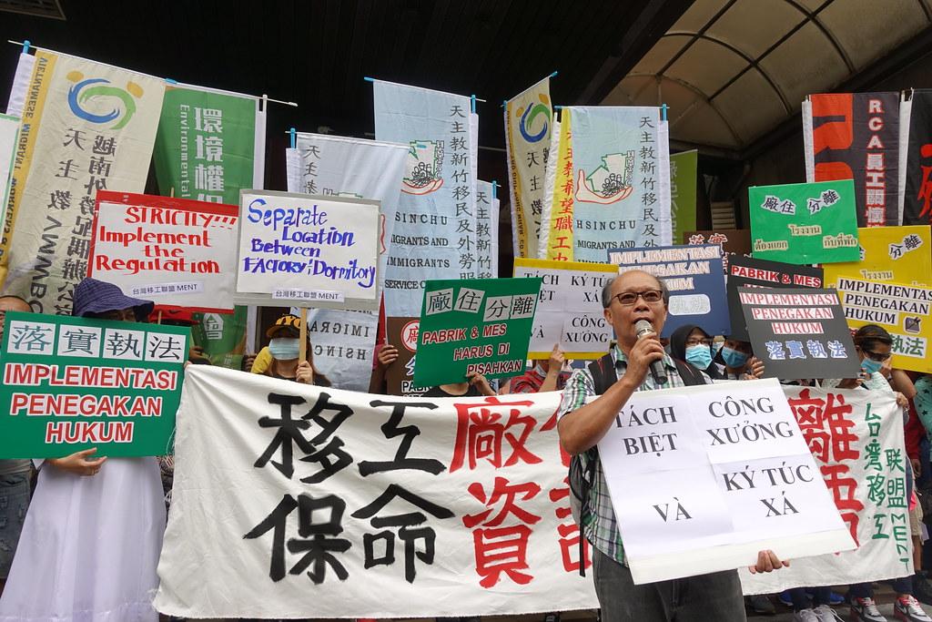 移工盟和劳团、环团等声援团体今日到劳动部新址抗议。(摄影:张智琦)