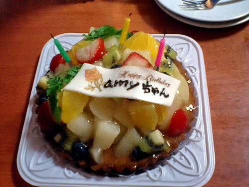 Birthday cake | by Blue Lotus