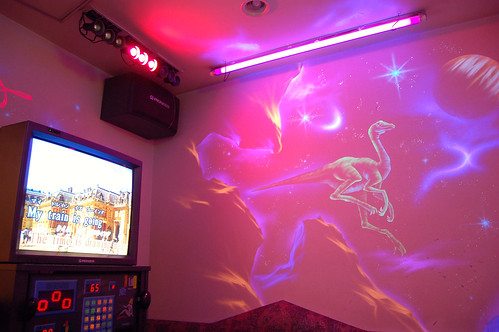 White Room Karaoke Youtube