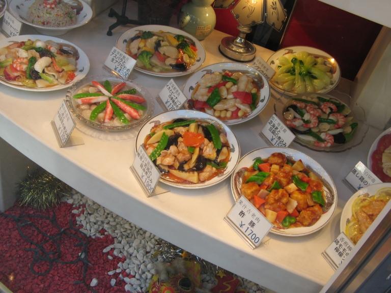 Plastic food, Yokohama Chinatown