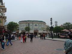 Disneyland Hotel#Hong Kong Disneyland Resort