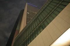 Toyota-Mainichi Building