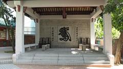 IMG_1493_侯王古廟
