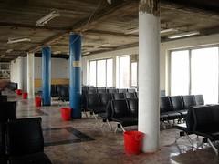 Aéroport international de Kaboul