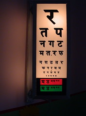 Hindi eye testing chart this optometrists chart was part flickr ccuart Gallery