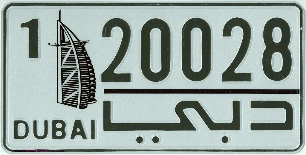 UAE, Dubai (Dreamland) | Dubai pl8 of the new style featurin… | Flickr