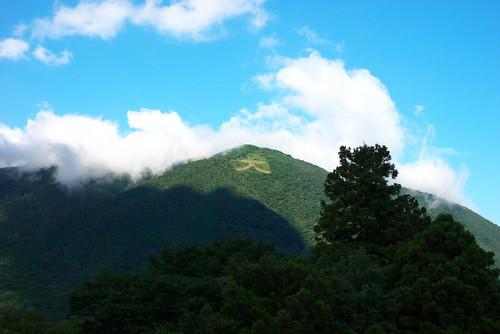 Mt.Myoujougatake / 明星ヶ岳