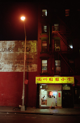 East Broadway, Chinatown | by rhatchmiller