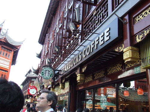 Shanghai Starbucks | by JF10