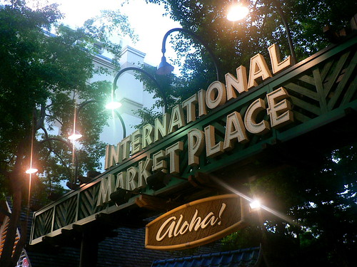 International Market sign