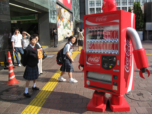 Japanese Vending Machine Robot | by sanchome