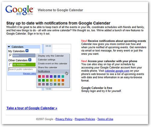 how to send google calendar event