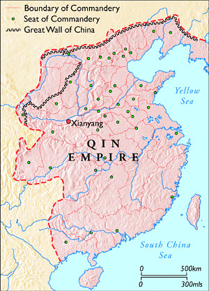 qin empire