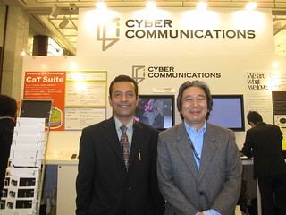 Srini Dharmaji, CEO of GoldSpot Media with Mr.Nagasawa, CEO of Cyber Communications Inc @ ad:tech tokyo 2010 | by GoldSpot Media