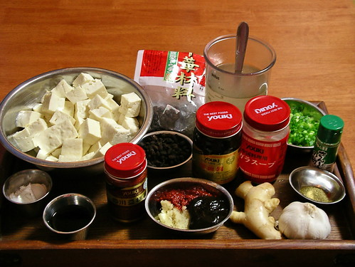 Mabo doufu ingredients | by Blue Lotus
