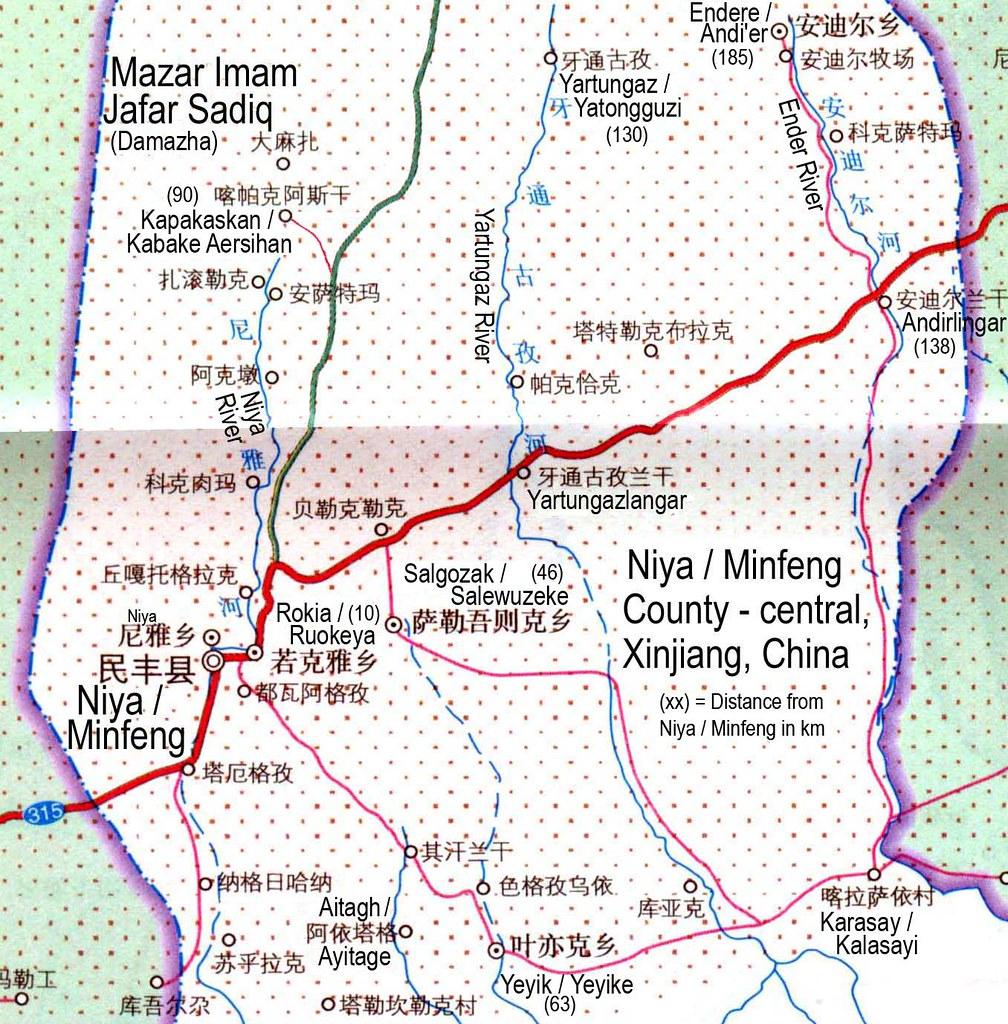 Central Niya Minfeng County Map Xinjiang China Flickr