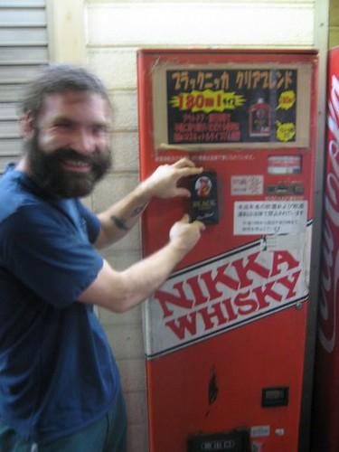 friendly neighborhood whisky vending machine jacob was st