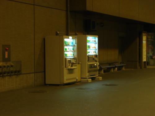 homer vending machine