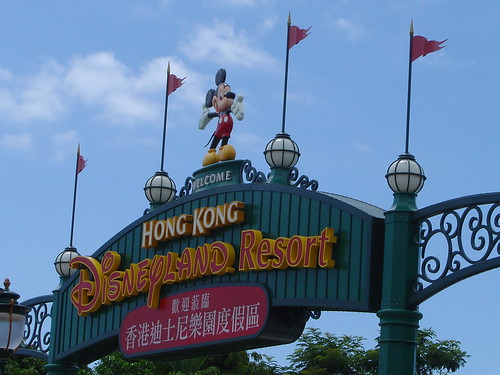Hong Kong Disney Resort | by AsianFC