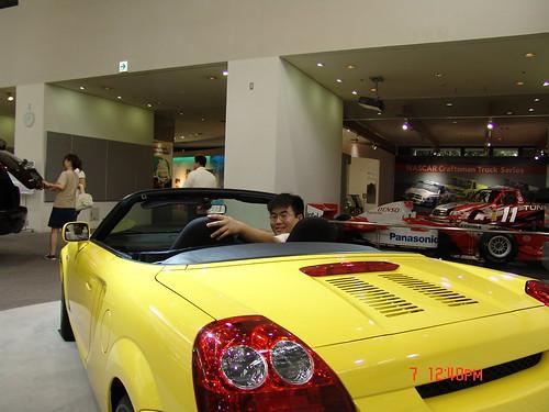 Toyota Affordable Sports Car