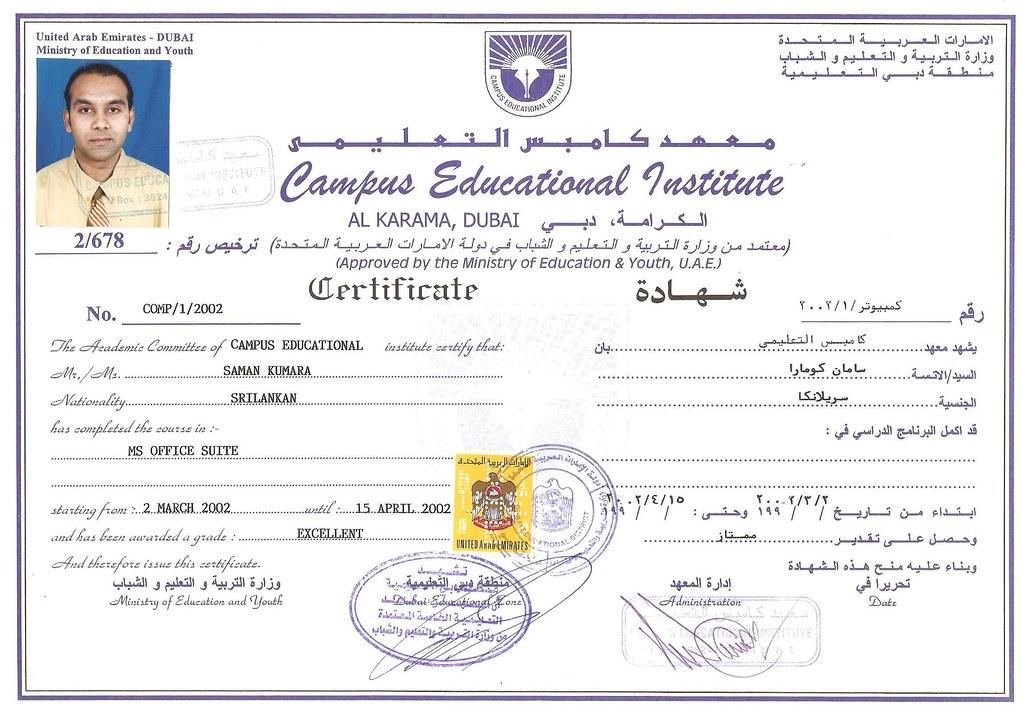 computer training certificate