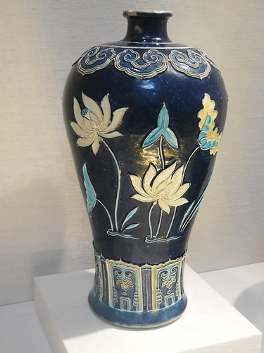 Vase Ming Dynasty Late 15th Century Porcelaneous Ware With