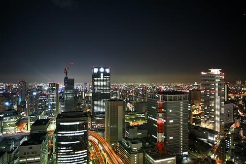 Park Hotel Tokyo Shiodome