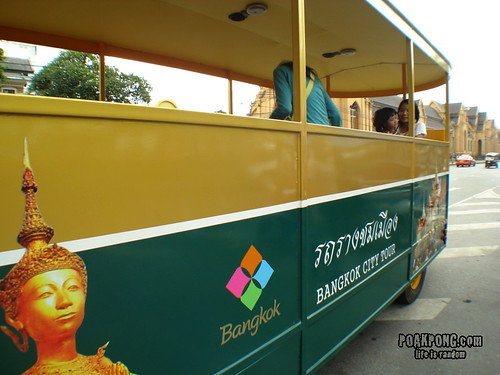 Bangkok City Tour Price