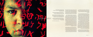 """High & Low"" double spread - ""rejection"" 3 