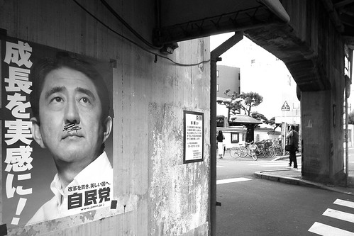 election*ABS, Osaka | by m-louis