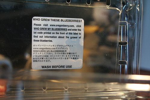 Who grew my blueberries? (inside) | by {Guerrilla Futures | Jason Tester}