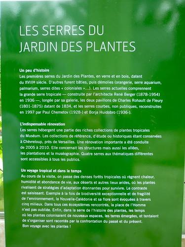 Serres jardin des plantes corinne moncelli flickr - Serres jardin des plantes ...