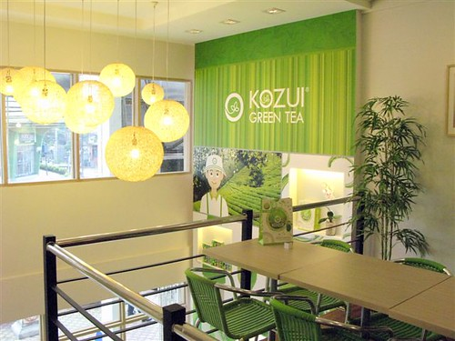 Kozui Green Tea 2nd floor | by southeast star