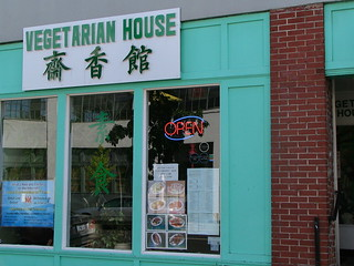 Vegetarian House | by vj_pdx