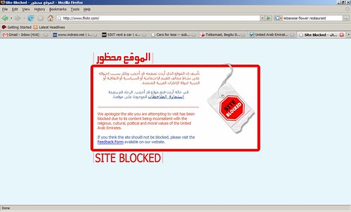Flickr Blocked in UAE | by Indrani Soemardjan