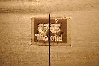 The End, Shadow Puppet | by goingslowly