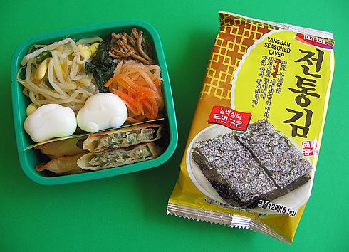 Bibimbap lunch for preschooler | by Biggie*