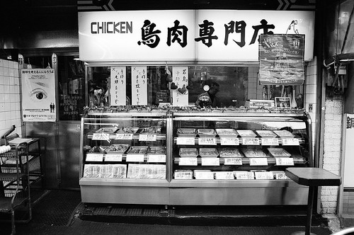 鳥肉専門店
