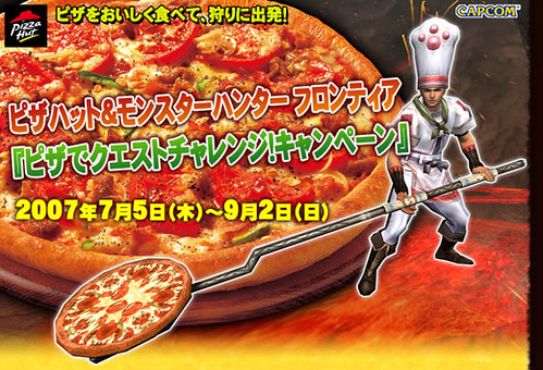 monster hunter frontier pizza hut ad chris tou flickr