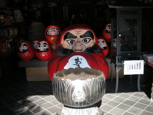 Daruma Temple | by JapanVisitor