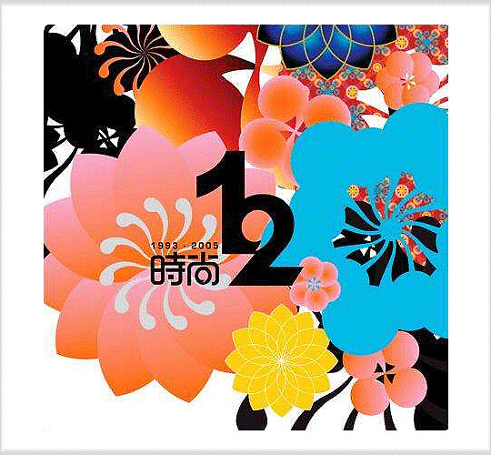 chinese graphic design qian qian qian qian who was raise flickr